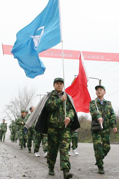 图文:中国一航贵航集团干部旅行进途中