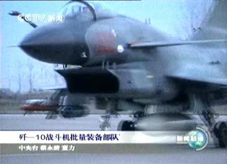 图文:歼十战机装备空中加油管远程攻击能力强