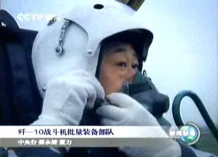 图文:飞行员戴上头盔准备起飞