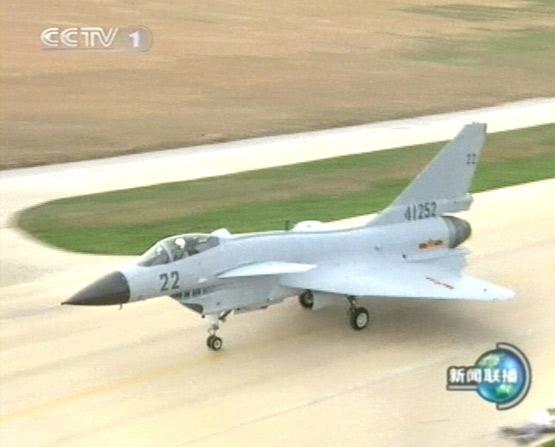 图文:中国空军歼10已批量列装并形成战斗力