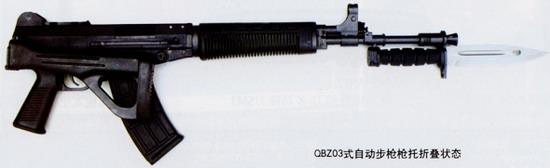 图文:枪托折叠状态的QBZ03式自动步枪
