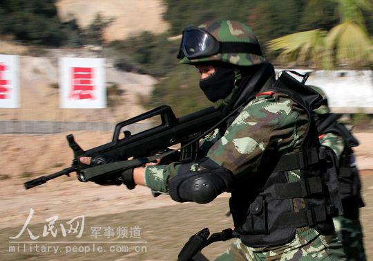 部队单兵战术教案