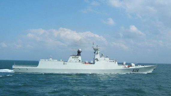 图文:中国海军526号导弹护卫舰侧视图