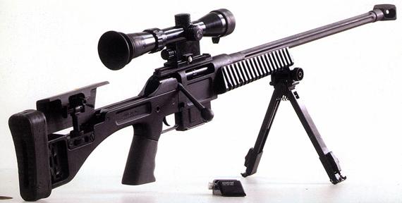 国产JS7.62毫米中口径狙击步枪(图)