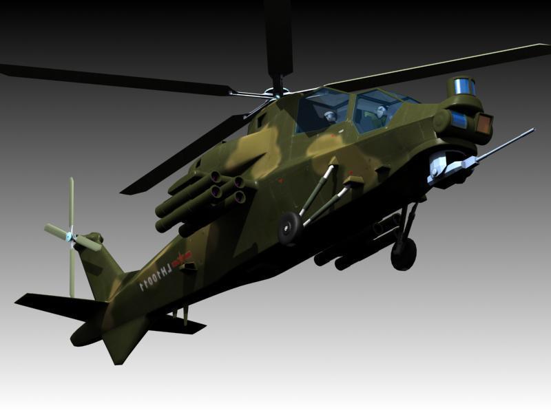 图文:武直十攻击直升机侧视想像图