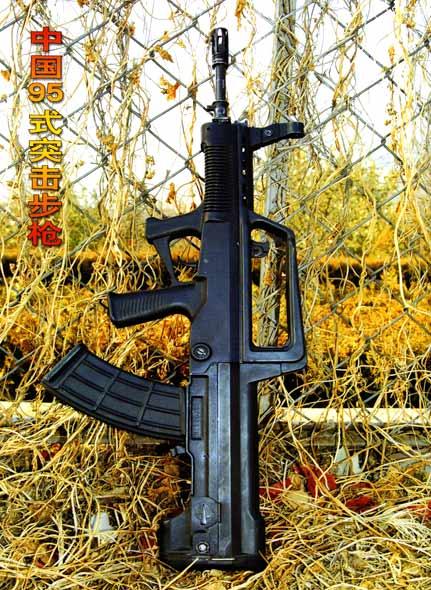 82年军队首长指示:小口径枪族应尽快研制定型