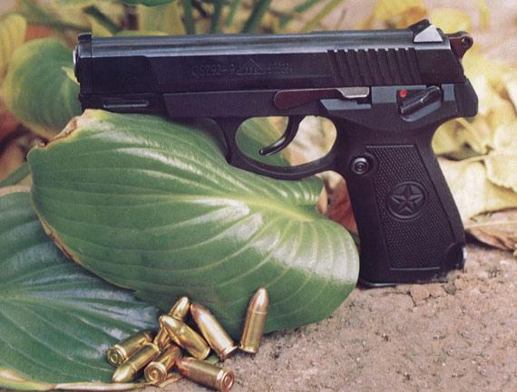92式手枪特写研制过程中走了不少弯路(图)