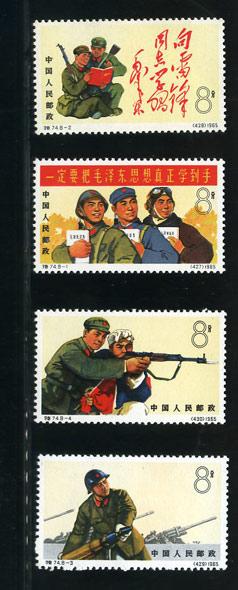 中国制式名枪回顾:邮票中的56系列步枪(组图)