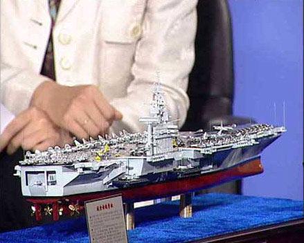 军方人士称中国造3艘9万吨级航母属谣言(组图)