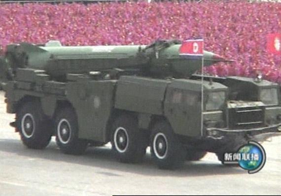朝鲜首次公开最新型中程导弹射程可达4000公里