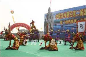 第二届国际孙子文化旅游节(组图)