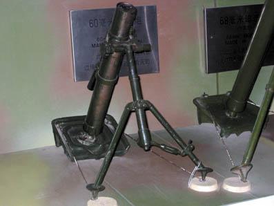 2004北京军博纪实火炮篇:静静的战争之神(下)