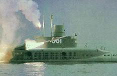 中国海军武汉级常规动力潜艇