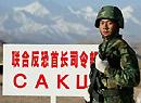 视频:中俄联合军事演习实兵科目演练即将展开