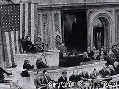 一个时代的侧影:中国1942