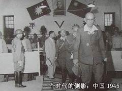 一个时代的侧影:中国1945