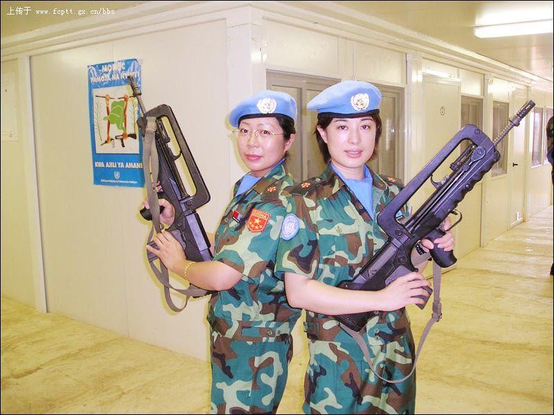 中国驻海地维和部队中的女军人 新浪论坛图片