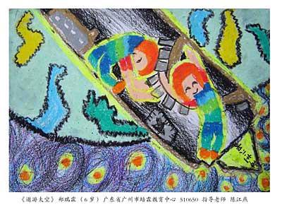 太空绘画图片展示_太空绘画相关图片下载图片
