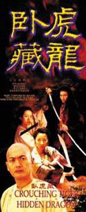 2001中国专业化妆品牌十大猛片(多图)_时尚女