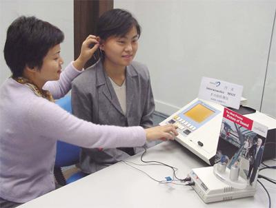 目前,由科林集团独家代理的瑞士博纳(bernafon)助听器在台湾同类产品图片