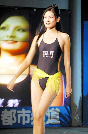 图文:2003新丝路模特大赛吉林赛区总决赛_新浪网