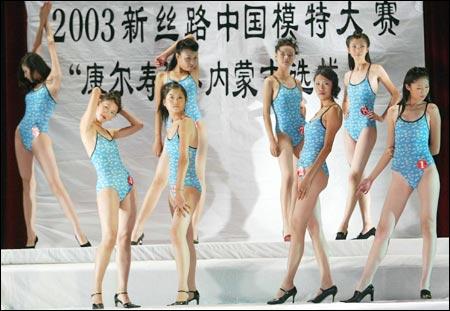 图文:2003新丝路模特大赛内蒙古赛区决赛