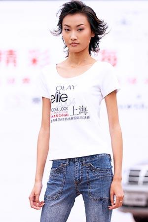 elite世界精英模特大赛中国区电视选拔赛入围选手虞