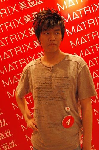 发廊专用染发表-近日,2006美奇丝将摩卡创意染发技巧大赛圆满落幕.惊艳、飞扬、曼图片