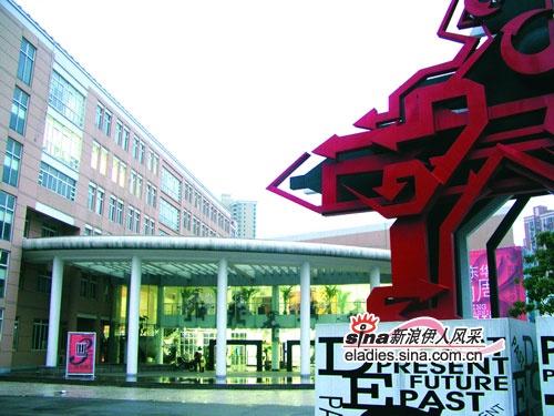 专访东华大学服装艺术设计院副院长陈建辉(组