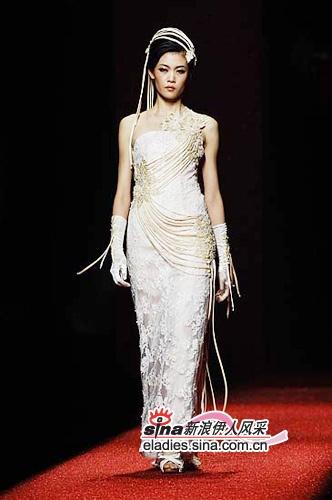 服装设计模特画法
