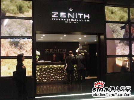 图文:2007巴塞尔钟表展-瑞士zenith表展厅