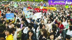 新京报:北京赛区报名人数突破4000(组图)