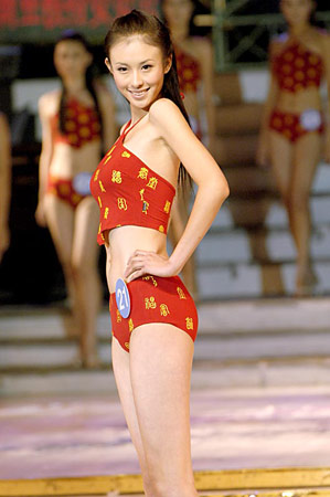 组图:中国内衣模特大赛精彩回顾(4)