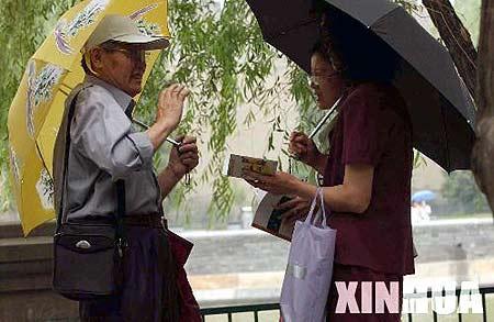 北京中山公园里的相亲双选会(组图)(3)