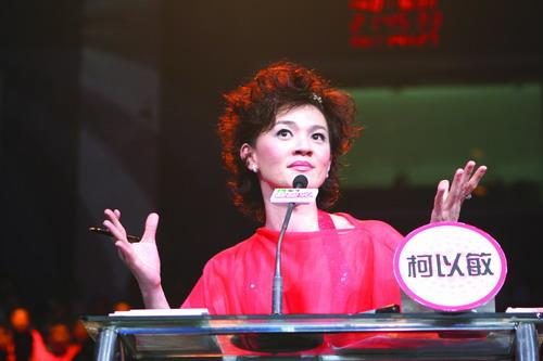 超级女声评委--柯以敏(图)
