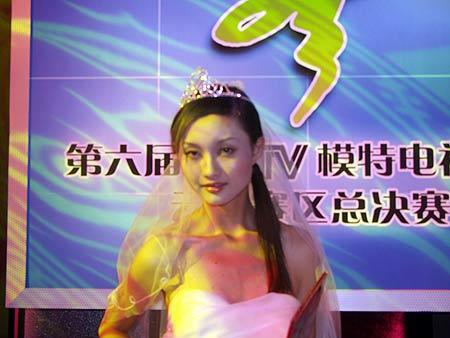 组图:cctv模特大赛昆明赛区决赛落幕--女模亚军