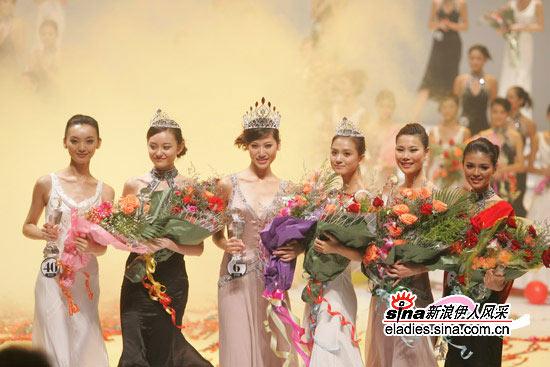 2005新丝路中国模特大赛1号选手杨芳(组图)