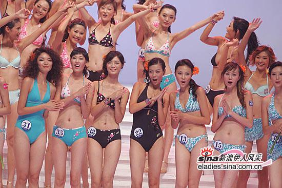 组图:新丝路总决赛诱惑泳装秀部分精彩谢幕