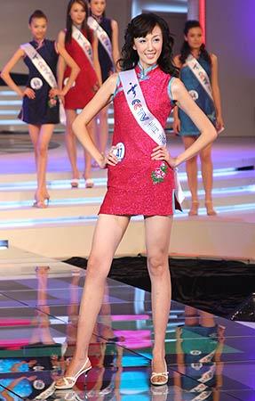 cctv电视模特大赛总决赛入围女模:宋姗姗(组图)