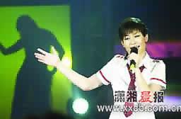 超级女声长沙唱区总决选结束赵静怡夺冠(图)