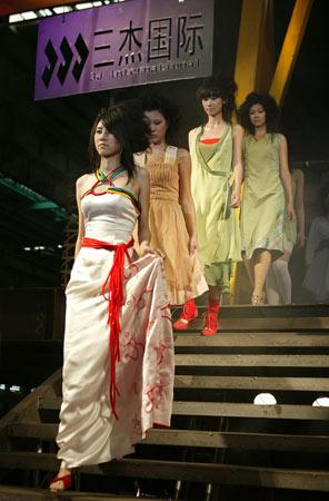 北京esmod创意服装设计大赛;