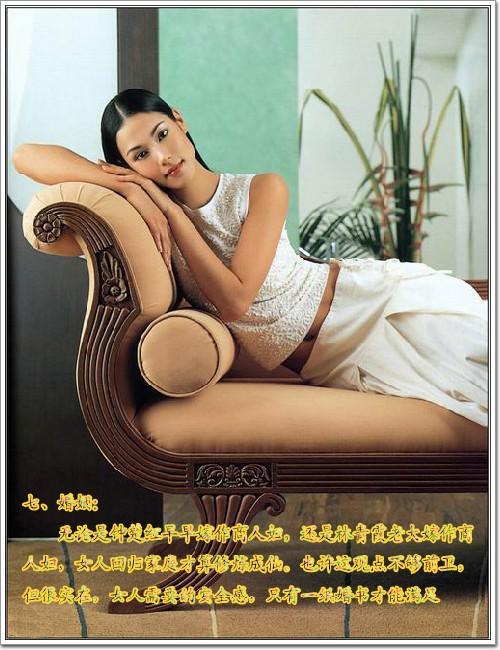 优秀女人的十大特质-[音画欣赏]  - 东海岸^_^的博客 - 东海岸^_^的博客