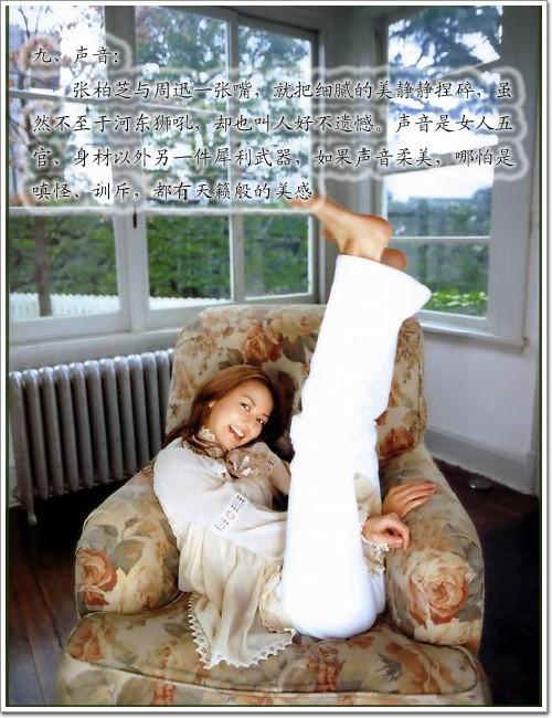 图文欣赏:优秀女人的十大特质 - yuruan - 黎黎影视明星博客
