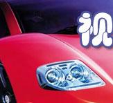 视频直击2006广州车展
