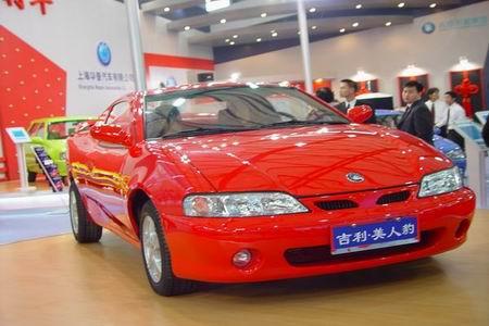 有望近期推出的国产新车 吉利美人豹 附参数高清图片