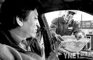 北京汽车不贴环保标志罚款欧3标准今年实施