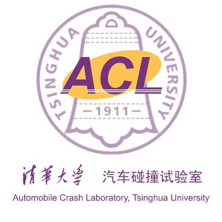 清华大学汽车碰撞试验室高清图片