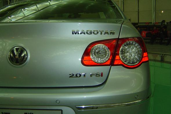 一汽大众迈腾2.0T新车实拍高清图片