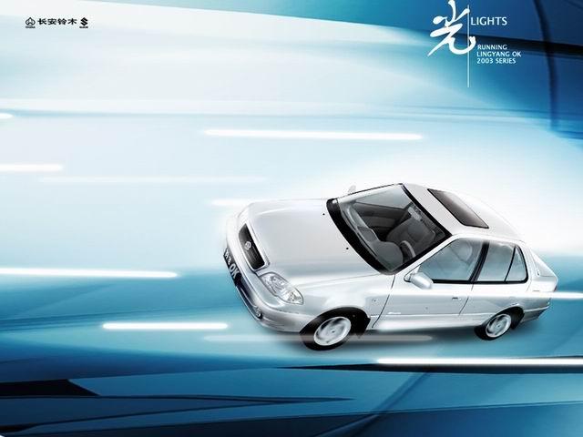 长安铃木汽车公司于6月9日开始的北京国际车展上展出,长安铃木汽车高清图片