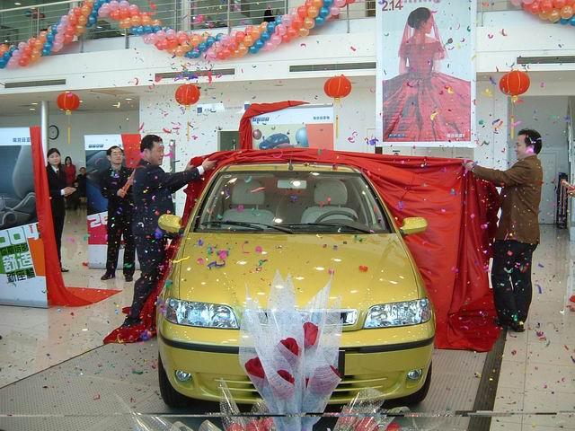 南京菲亚特2004升级款揭幕